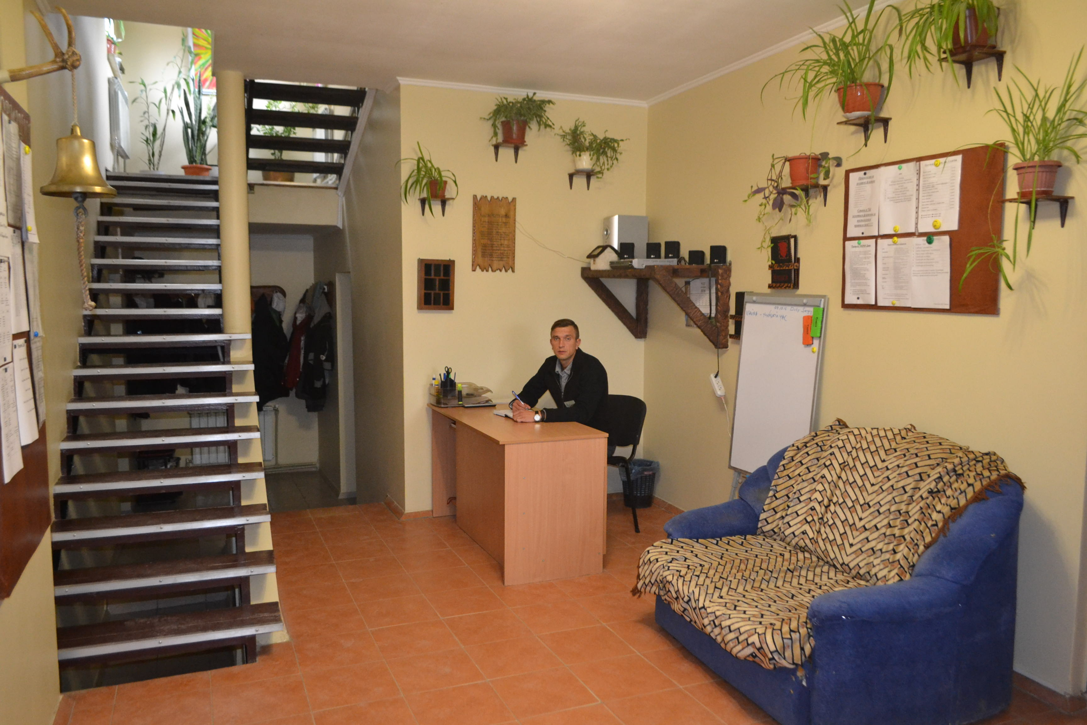 Реабилитационный центр для наркозависимых