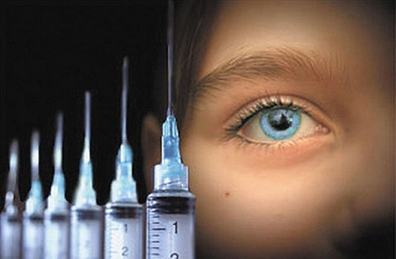 наркомания дети